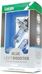 Lucas Blue Light Booster H4